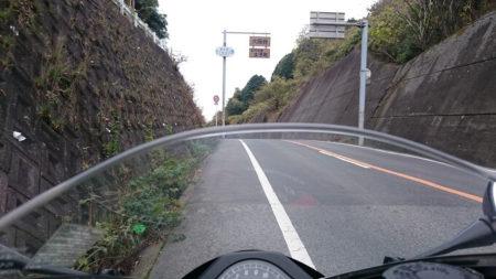 11.竹之内街道
