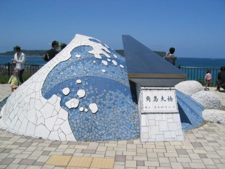 04.角島
