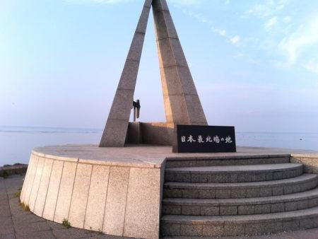 04.宗谷岬4