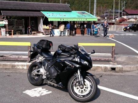08.道の駅 黒滝
