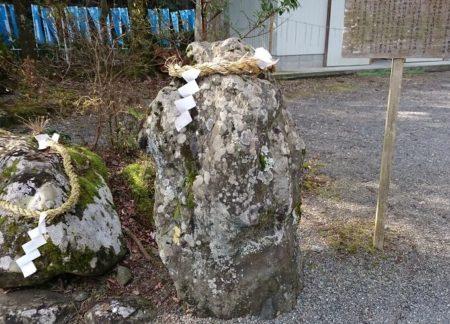 19.蛙石の写真