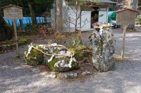 21.蛙石と牛石の写真