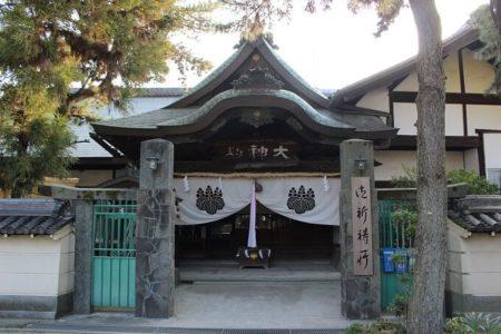 17.大神教本庁