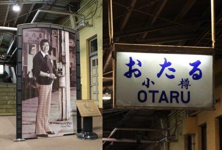 16.小樽駅の石原裕次郎