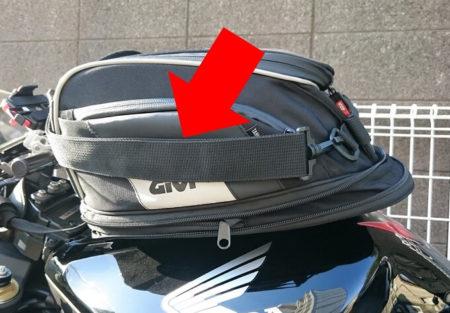 12.バイクに装着時のショルダーベルトの写真