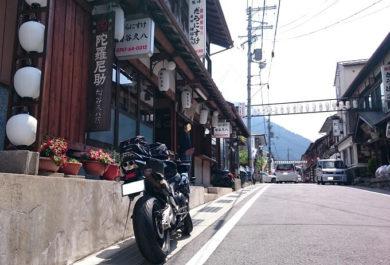 02.増谷久八商店の写真
