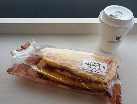 06.セブンイレブンで朝食時の写真