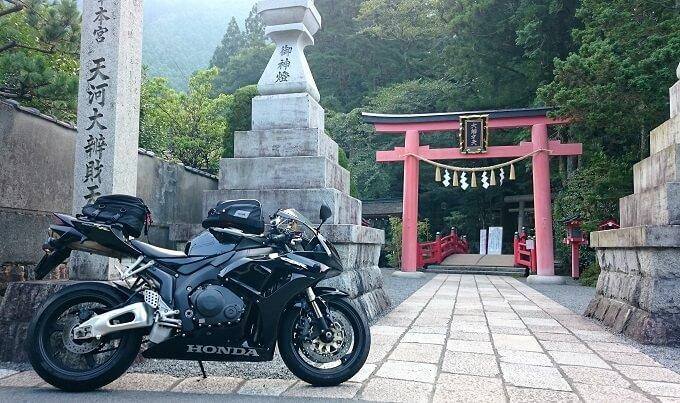 03.天河神社とCBRの写真