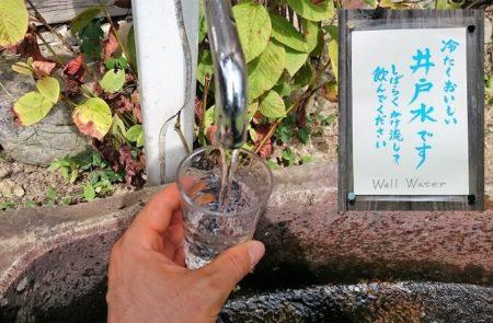 02.井戸水の写真
