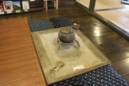 03.囲炉裏の写真