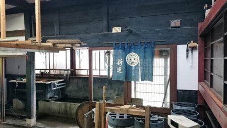 05.染物工房の写真2