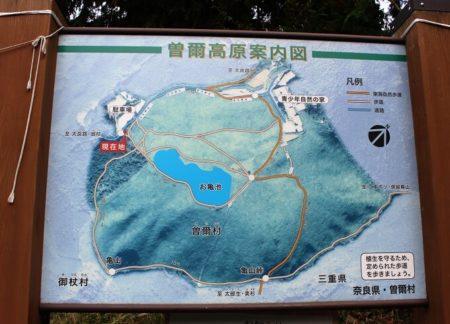 02.曾爾高原地図の写真