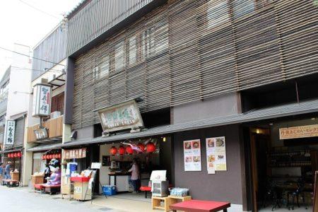 15.文珠側のお店の写真
