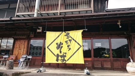 01.黄色いのれんの写真