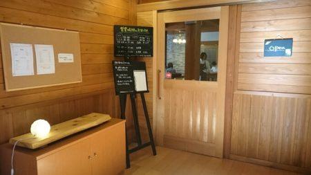 03.すすきの館レストラン入口の写真