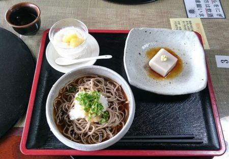 09.おろし 三味セットの写真