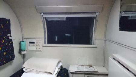 07.B個室ソロ2階 窓側の写真