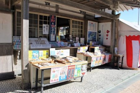 14.青島神社 社務所の写真