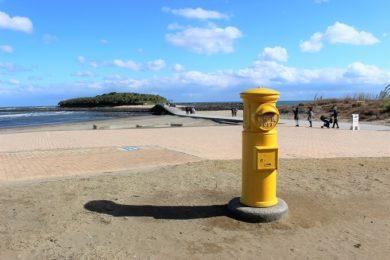 16.青島と黄色いポストの写真