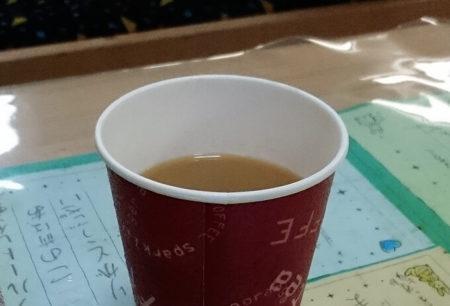 35.袋入りドリップコーヒーの写真