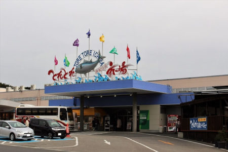 01.とれとれ市場(正面玄関)の写真