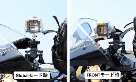 07.バイクに取り付け例の写真