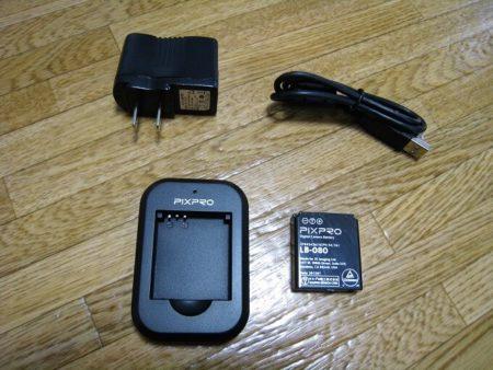 09.充電器の写真