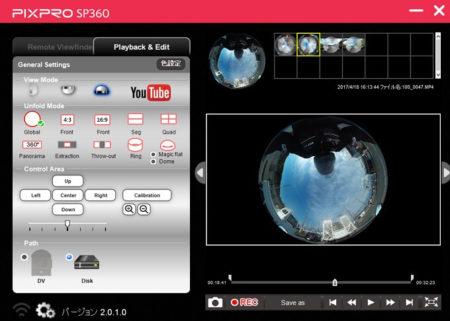 10.PC用ソフトの写真