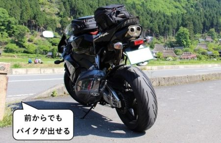08.出しやすい位置にバイクを駐輪する写真