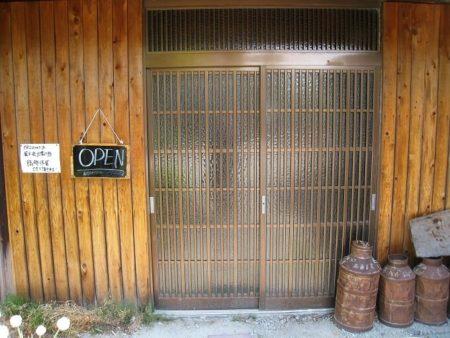 08.酪農カフェ酪入口の写真