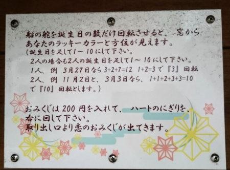 14.説明書きの写真