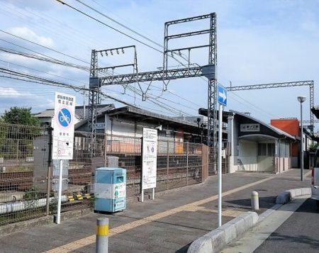 11.近鉄新ノ口駅の写真