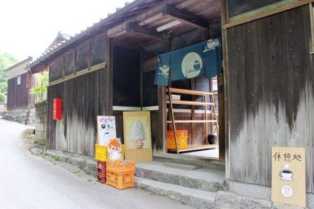 22.休憩処『育』正面の写真
