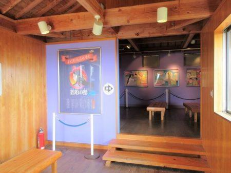 12.鶴姫の館入り口の写真