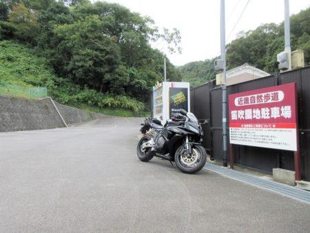 15.笛吹神社『駐車場』の写真