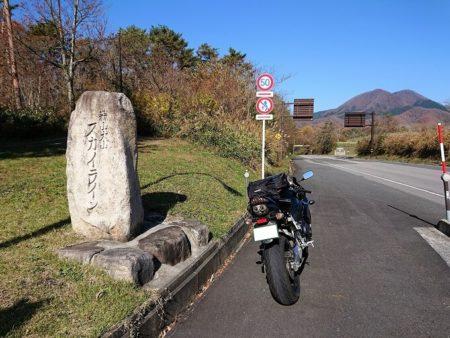 01.蒜山大山スカイラインの写真