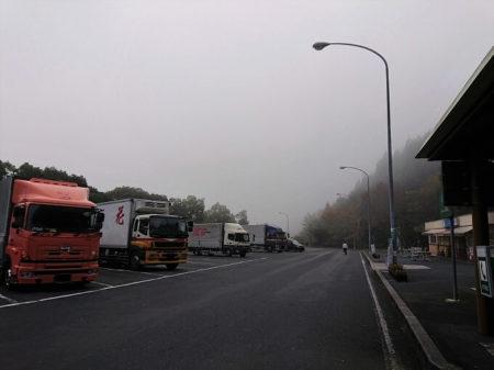 06.濃い霧に包まれた中国道の写真