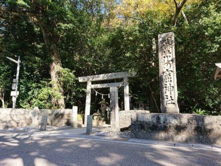 07.花の窟神社の写真