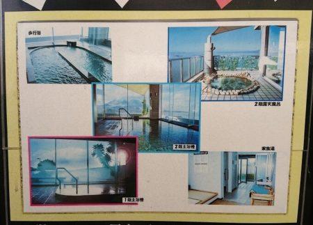 22.温泉の写真