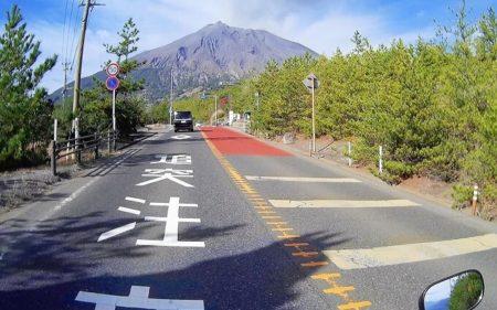 03.前方に桜島が見える写真