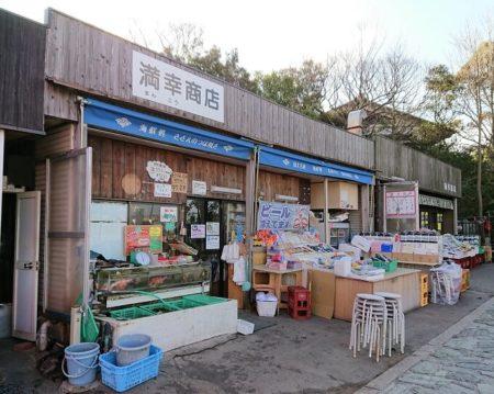 07.満幸商店(店外)の写真