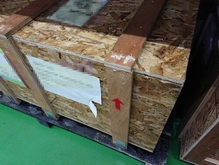 09.梱包用の箱の写真