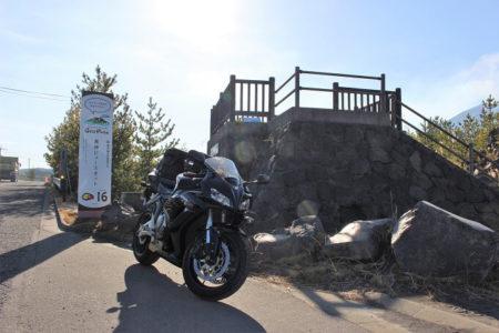 16.昭和溶岩地帯展望台の写真