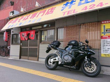 19.井出商店とCBRの写真