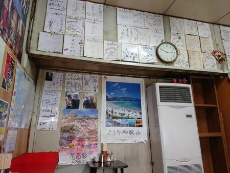 22.芸能人のサイン色紙の写真