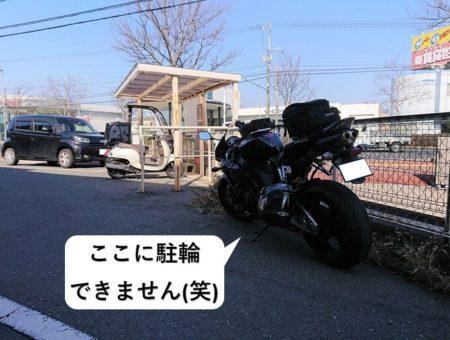 11.駐輪所の写真