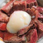 阿蘇へ来たら絶対食べたい激ウマ「あか牛丼」! 専門店「やま康」へ行ってきた!