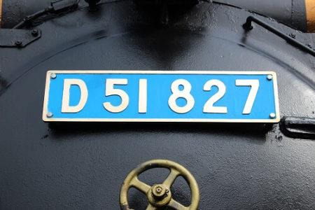 01.D51ナンバープレートの写真