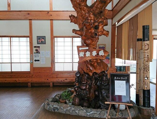 04.天然木のオブジェの写真
