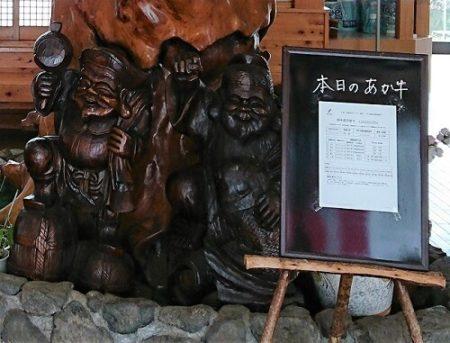 05.大黒さんと恵比寿さんの写真